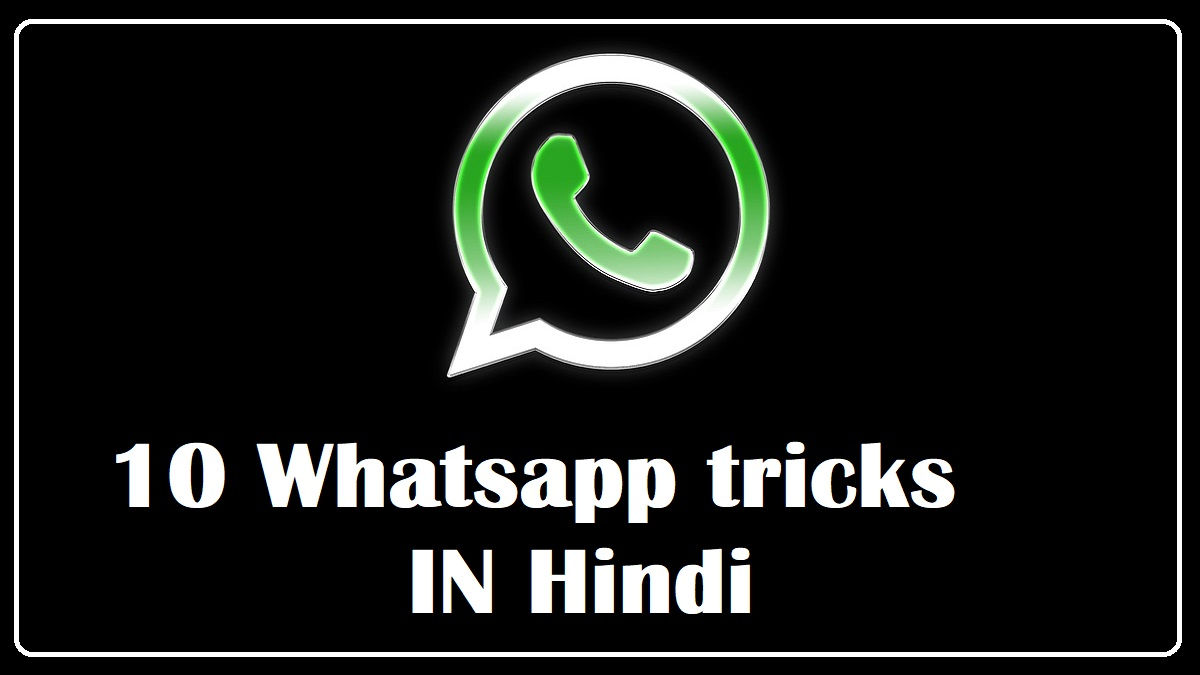 whatsapp tricks in Hindi