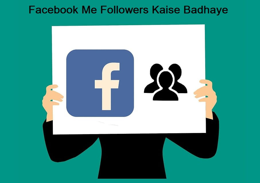 Facebook Me Followers Kaise Badhaye